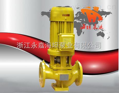 化工泵,GBL型浓硫酸管道泵