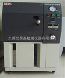 广东环境测试机