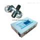DP/CTM2006A-机动车综合测试仪 机动车综合检测仪