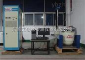 散热冷却系统振动试验企业