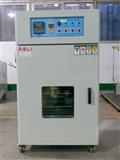 TH-800天津老化试验箱 高温高湿老化箱