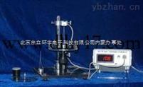 液體表面張力測定儀