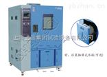国标低温试验箱,高低温试验箱国家标准