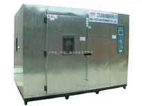 进口步入式高低温恒定湿热试验室