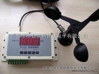 風速報警儀(起重機械監測使用)