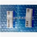 销售SMC高精度数字式真空压力开关,VX2220-02-5G1