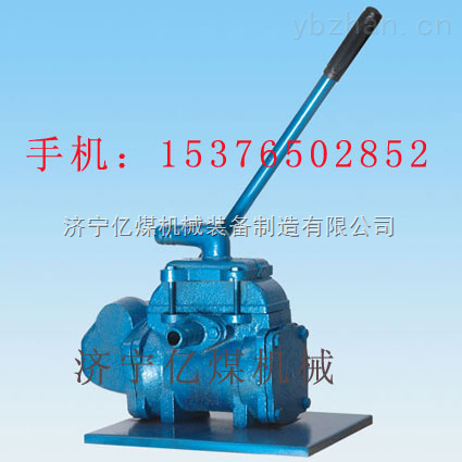 BS-25手摇泵