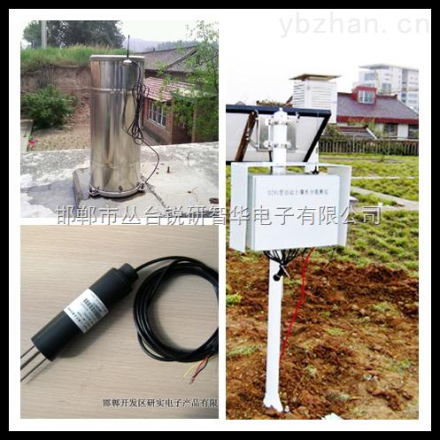 山洪灾害预警无线雨量监测仪