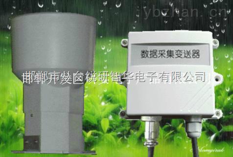 批量供应小型翻斗式雨量计(口径160mm)
