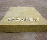 新型外墙憎水型岩棉板厂家直销价格