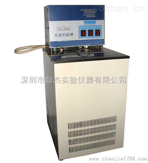 東莞\佛山\惠州高精度低溫恒溫槽價格,超級低溫恒溫槽制造商