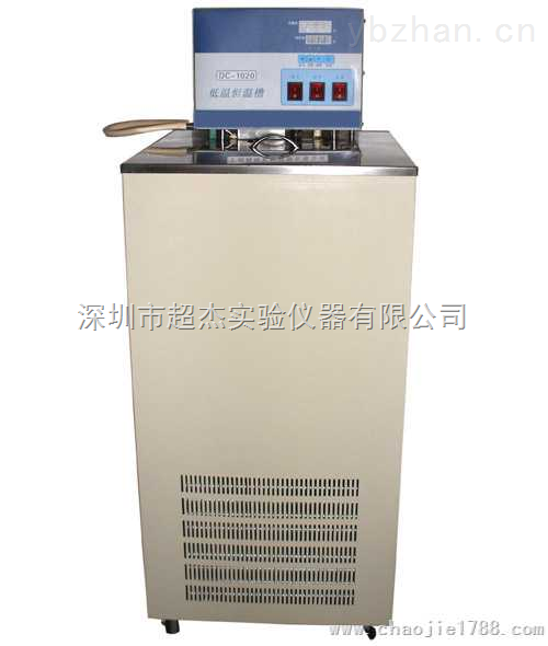 韶关低温恒温槽价格,超级低温恒温槽报价,低温恒温循环水槽供应商