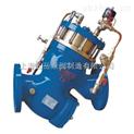 YQ98006型過濾活塞式電磁控制閥