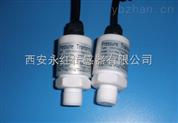 耐腐蚀压力传感器、耐腐蚀压力变送器、耐腐蚀传感器