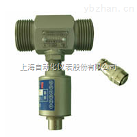 LWGY-50A涡轮流量传感器