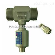 LWGY-100A涡轮流量传感器