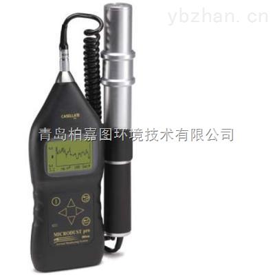 空气PM2.5颗粒物检测仪MicrodustPro