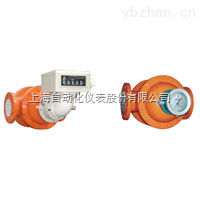 LSZD-300双转子流量计上海自动化仪表九厂