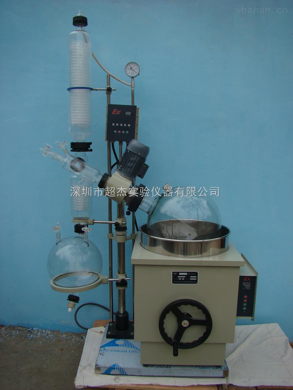 深圳超杰实验仪器一下公司供应30L深圳蒸发仪价格