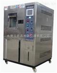 光电进口高低温湿热试验箱值得信赖