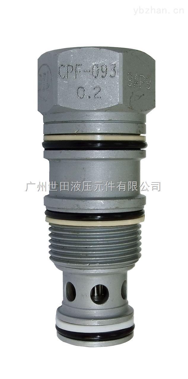 供应台湾盘龙插装式液控单向阀