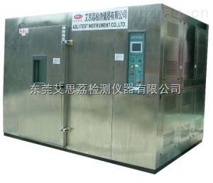 紧固件快速温变试验机 两箱式温度冲击试验机
