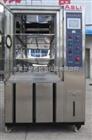 管件温湿度试验箱 汽车高低温试验室