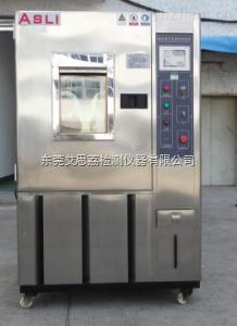 五金高低温冲击测试设备 高低温湿热交变试验箱