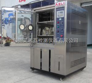 卫浴洁具温湿度试验箱 LED冷热冲击试验箱
