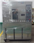 管件蓄热式冷热冲击试验机 现货冷热冲击试验箱