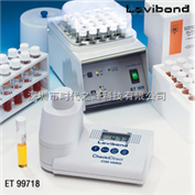 ET99718罗威邦Lovibond ET99718 COD水质快速测定仪