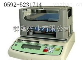 铁氧体密度测试仪/密度计