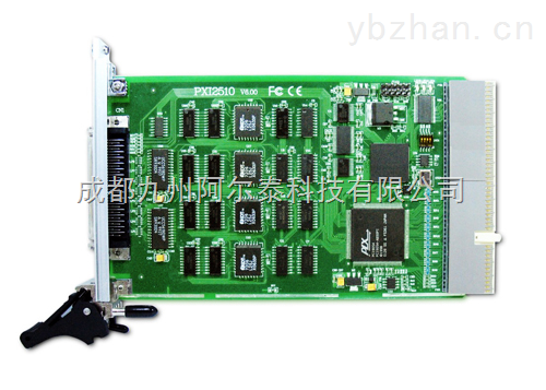 pxi2510 高速数据采集卡