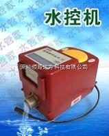 sk690 -水控机 智能刷卡机