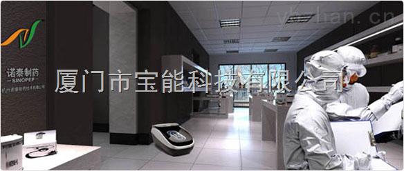坤昱鞋套机,智能鞋覆膜机XT-46
