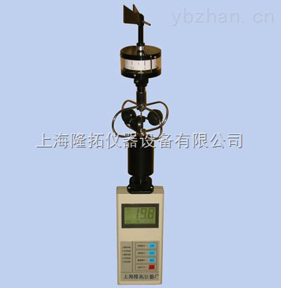 风向风速仪,风向风速表,PH-1便携式风向风速仪