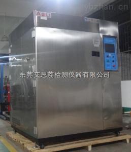 生物质能材料高低温冷热冲击实验箱厂家 低温恒定湿热试验箱
