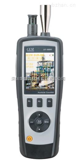 CEM-DT-9880 9881四合一粒子计数器