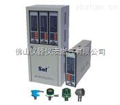 SST-9801-供應高溫氣體報警器/有毒氣體泄漏檢測儀