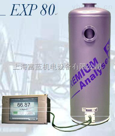 EXP 80 β活度传送器   premium-analyse品牌代理   特价供应