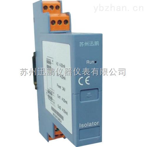 蘇州迅鵬新品XP1501E電流隔離器