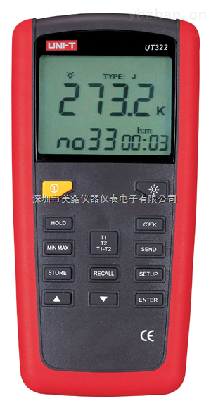 UT322-优利德接触式测温仪