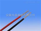 天康特种电缆