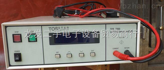 二手台湾奥斯达接地电阻测试仪TOS7300