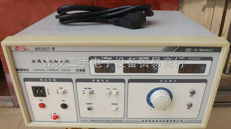 二手南京民盛泄漏电流测试仪MS2621