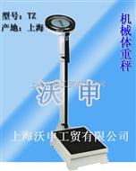 药房测身高体重用机械秤