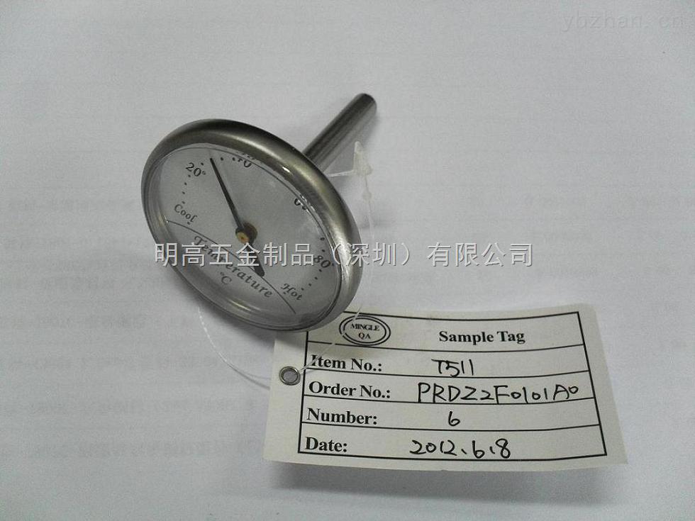 T511A水壶温度计
