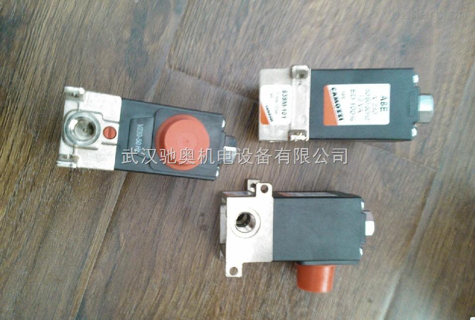 康茂盛电磁阀33BL-015-02
