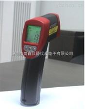 SL-305/SL309高精度手持红外测温仪