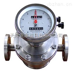 長沙橢圓齒輪流量計價格,株洲燃油專用橢圓齒輪流量計選型表